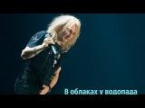 Александр Иванов -