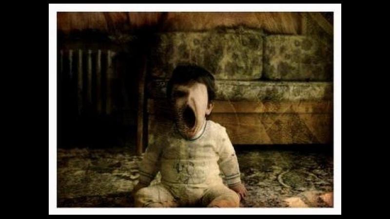Полтергейст утащил ребёнка (Дело №233) Ебать