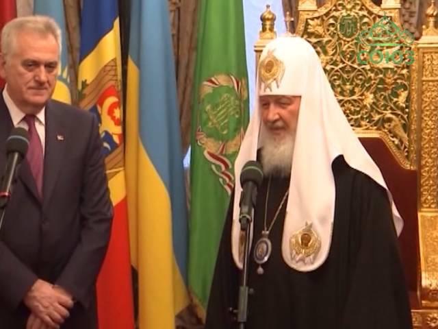 Патриарх Кирилл встретился с Президентом Сербии