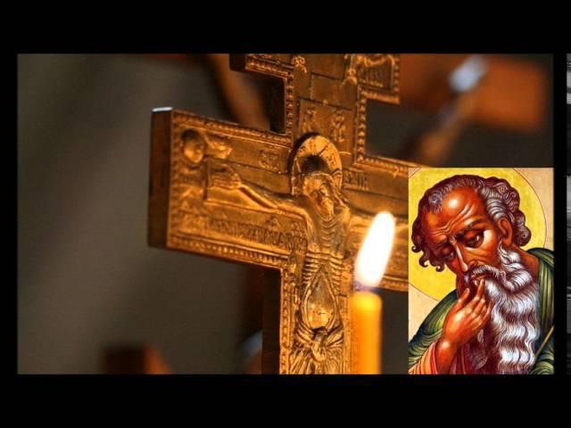 Святитель Иоанн ЗлатоустНастоящая жизнь время покаяния ♫