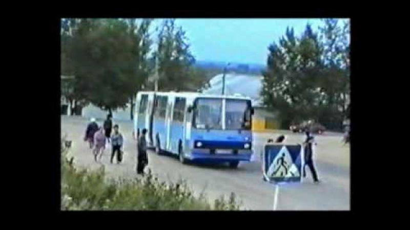 Фильм о Вязьме. 1997 г. (5 серия)