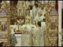 06 Символ Веры Вселенские соборы