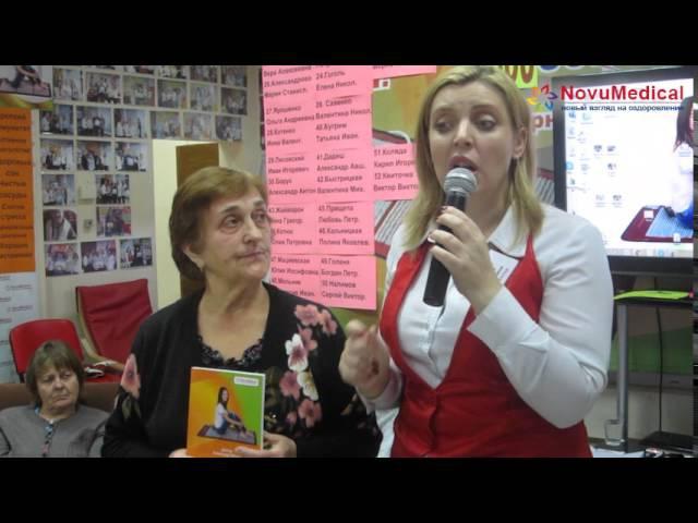NovuMedical - NovuHeat. 16 лет была парализована нога. Уменьшился варикоз и гипертония