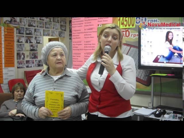 NovuMedical - NovuHeat. Александра Васильевна после инсульта. 10 лет здоровой жизни на ковре