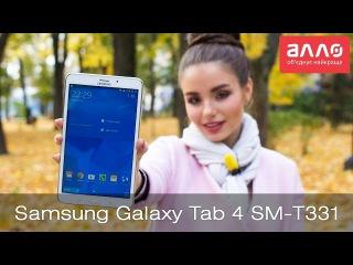 Видео-обзор планшета Samsung Galaxy Tab 4 SM-T331