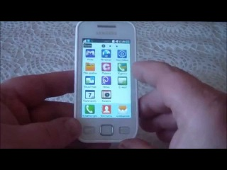 SAMSUNG  GT S5250    Обзор телефона - у жены (Светлана Стоялова) такой телефон:) мы на него много раз снимали видео, и фоткались. Макс Стоялов
