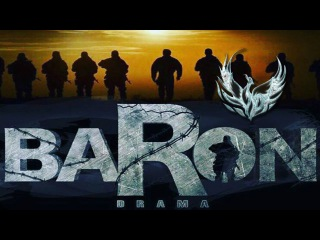 Baron (O'zbek kino 2016) | Барон (Узбек кино 2016)