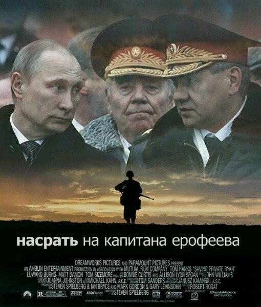 Возле Крымского произошло боестолкновение между подразделением ВСУ и боевиками, - пресс-центр АТО - Цензор.НЕТ 3110