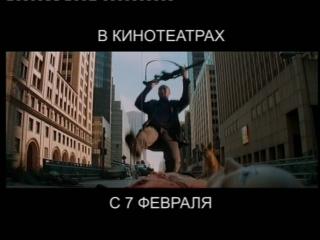 Я – легенда/I Am Legend (2007) ТВ-ролик №2 (дублированный)
