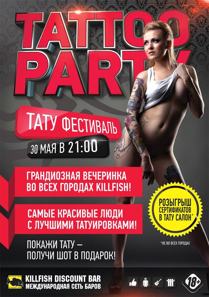 Афиша Улан-Удэ TATOO party в Killfish