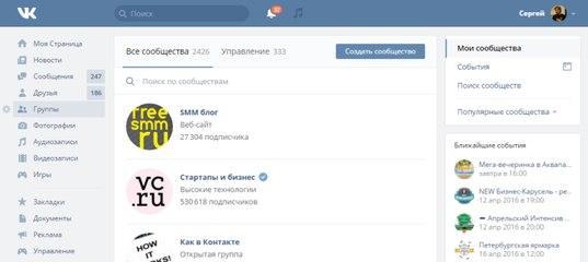Как сделать чтобы сайт vkontakte был на русском языке сделать свой сайт быстро