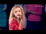 Два голоса- Арина Данилова Ромашки