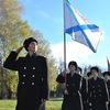 Иваново-Вознесенский морской кадетский корпус