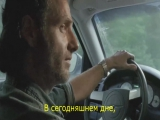 ПРОМО 10 серии 6 сезона Ходячих Мертвецов с РУССКИМИ СУБТИТРАМИ HD