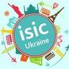 ISIC Ukraine
