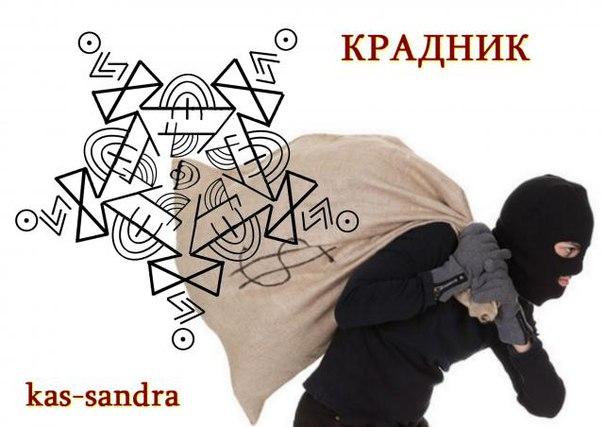 Став Крадник. Автор kas-sandra  0ZB2MwEpu-4