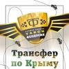 ТАКСИ-ФЕОДОСИЯ.РФ   КРЫМ   КОКТЕБЕЛЬ   БЕРЕГОВОЕ