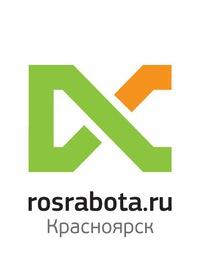 ПРОТЕК-7, фармацевтическая компания в Красноярске г ...