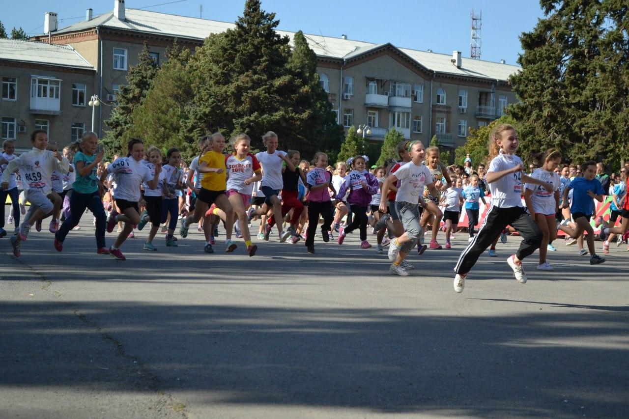 В Таганроге подвели итоги Всероссийского дня бега «Кросс Нации»