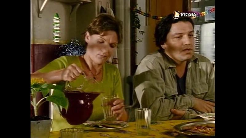 Детективы из табакерки / Die Pfefferkörner (1-й сезон, 5-я серия) (1999-2000) (семейный)
