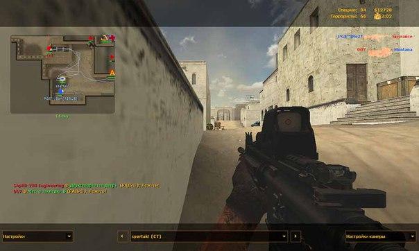 скачать counter strike source v34