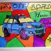 Клубный автотехцентр «OFF-ROAD 4X4 Hover-Club»