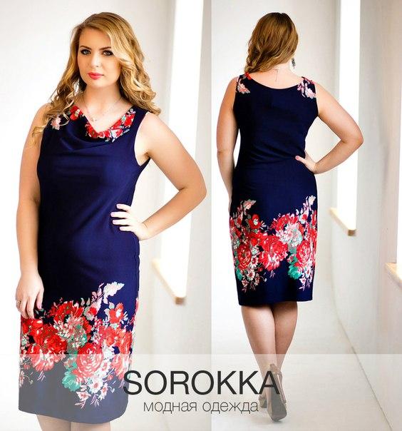 1001 Платье Официальный С Доставкой