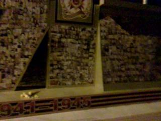 Ессентуки Парк Победы. Центральная площадь. Мемориальный стенд посвящённый 70 летию Победы, воспроизводящий патриотические аудио