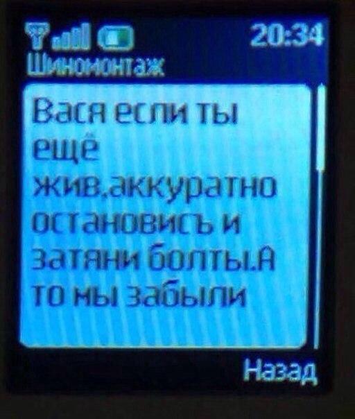 Автомобиль Lexus затонул в Днепре в Киеве - Цензор.НЕТ 2552