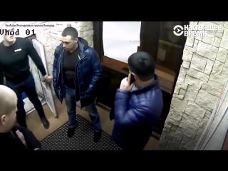 На записи с камеры наблюдения тюменского ресторана видно, что подполковник МВД Тюмени вызвал поддержку после того, как его не пу