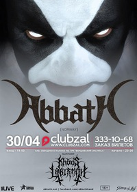 ABBATH (Norway) ** 30.04.16 ** Санкт-Петербург