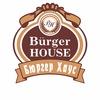 BURGER HOUSE пивной ресторан