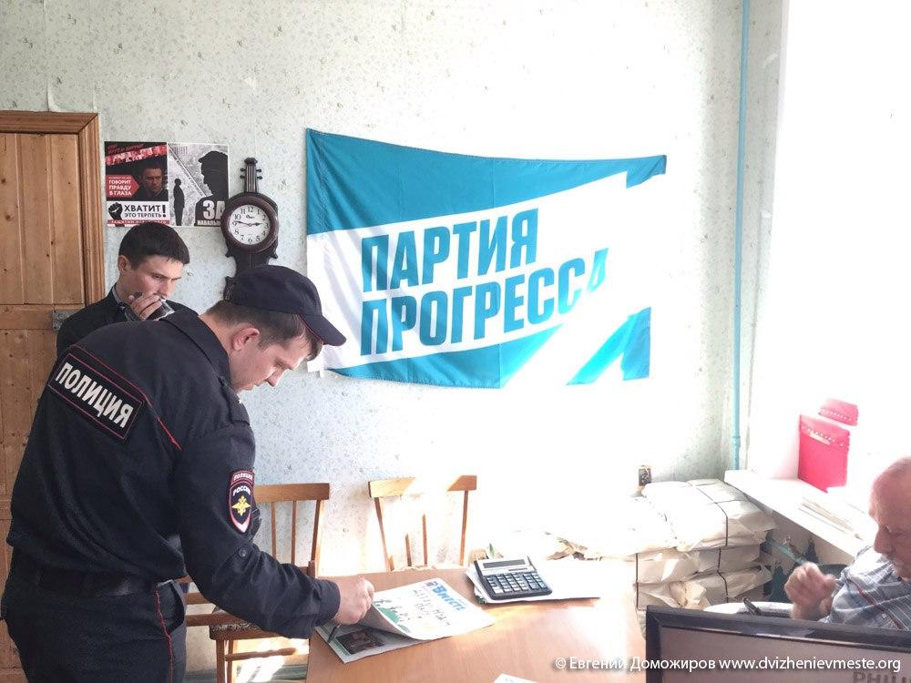 Про жуликов, пацанов в трениках и арест газеты Демократический выбор