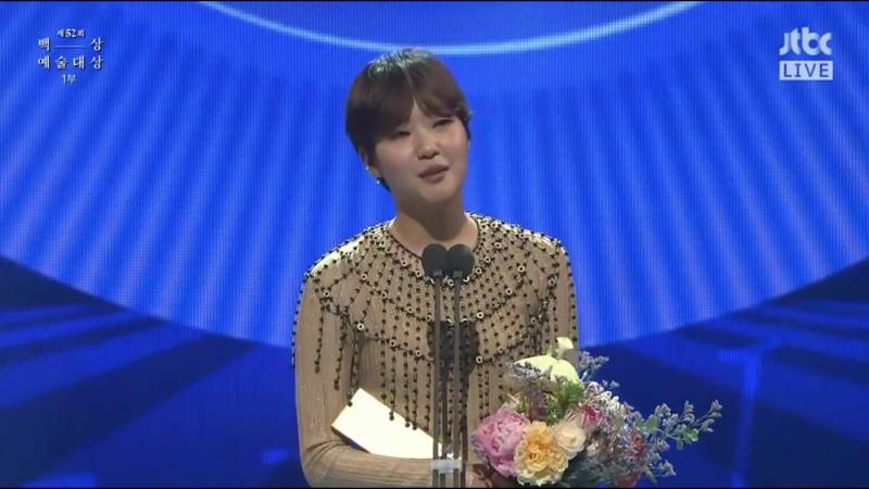 160603 Ким Гоын выиграла награду на 52-ой церемонии награждения «Baeksang Arts Awards» в номинации «Лучшая новая актриса» за рол