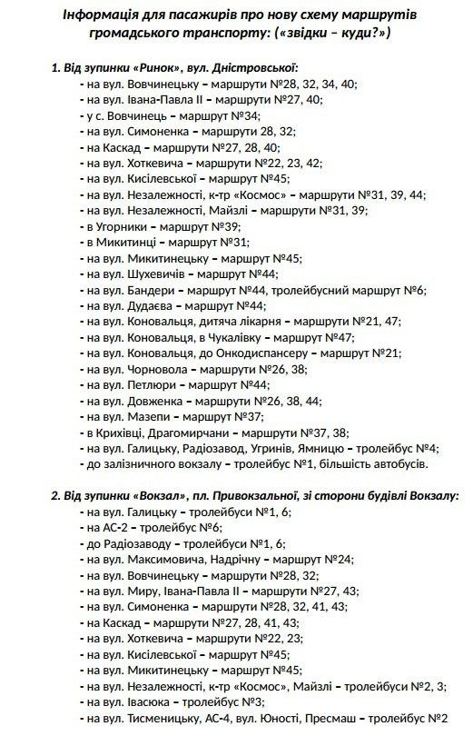 https://pp.vk.me/c628827/v628827767/2bcef/c13LEAEj9fc.jpg