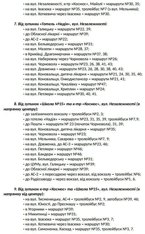 https://pp.vk.me/c628827/v628827767/2bd01/SQHZKX7gc6E.jpg