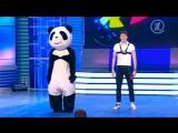 КВН Сега мега драйв 16 бит - Веселая панда