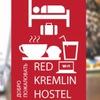 Red Kremlin Хостел
