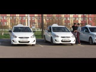 Моё такси!!!! Автопробег в честь прошедших выборов Президента Республики Казахстан и 1 Мая!!!