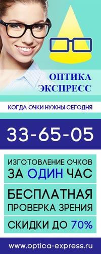 Линзы при астигматизме на 6 месяцев