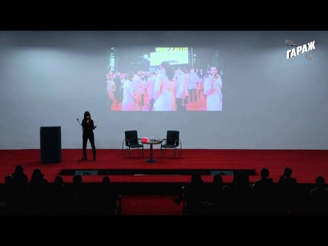 Презентация книги Роузли Голдберг «Искусство перформанса: от футуризма до наши ...