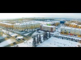 Город с высоты Первоуральск