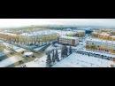 Первоуральск город с высоты / aerial shoot City Pervouralsk