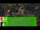 World of Tanks Ответы Разработчиков 97. Ребаланс альфы ПТ10, /- 1 уровень боев, HASH-фугасы и Тапок-Б жив!