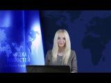 Сводка новостей (События Ньюс Фронт)/ 13.10.2015 / Roundup News Front ENG SUB