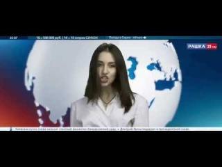 Украина - Баклажан (ЛАДА СЕДАН) Пародия