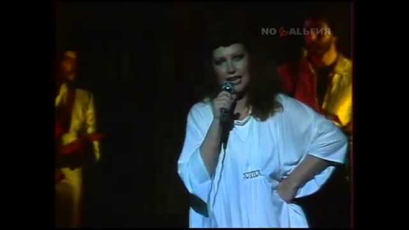Алла Пугачева Все могут короли Сочи, 8 19 09 1982 г