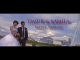 Сургут Свадьба (Timur&Kamila)#SurgutWedding