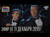 Вечерний Киев - Розыгрыш Майкла Мэдсена,