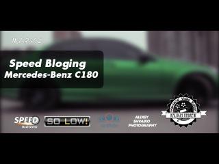 Speed Bloging | C180